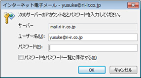 Outlook2003、2007からOutlook2010へのリストア方法18